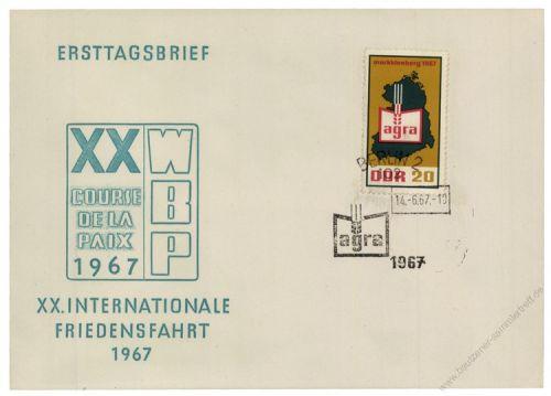 DDR 1967 FDC Mi-Nr. 1292 SSt.  Landwirtschaftsausstellung (AGRA) Markkleeberg