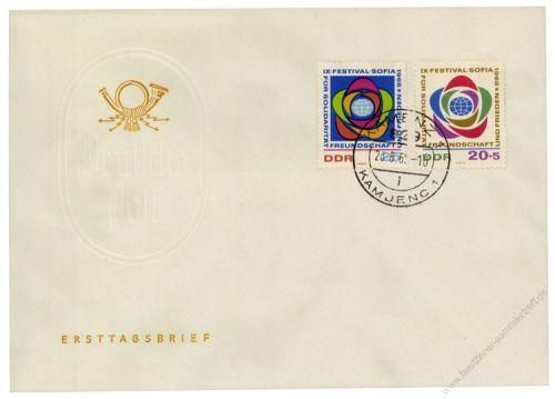DDR 1968 FDC Mi-Nr. 1377-1378 ESt. Weltfestspiele der Jugend und Studenten