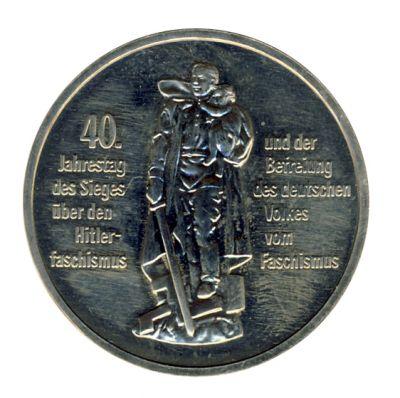 DDR 1985 J.1603 10 Mark Befreiung vom Faschismus vz-st