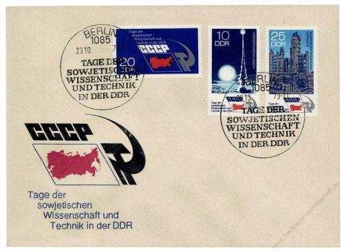 DDR 1973 FDC Mi-Nr. 1887-1889 SSt. Tage der sowjetischen Wissenschaft und Technik in der DDR