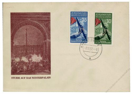 DDR 1957 FDC Mi-Nr. 601-602 ESt. 40. Jahrestag der Oktoberrevolution