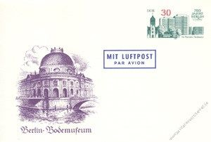 DDR 1987 Mi-Nr. P097 * Alt Marzahn, Neubauten