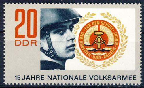 DDR 1971 Mi-Nr. 1652 ** 15 Jahre Nationale Volksarmee