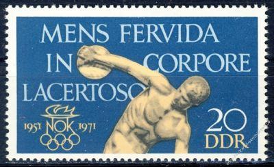 DDR 1971 Mi-Nr. 1660 ** 20 Jahre Nationales Olympisches Komitee
