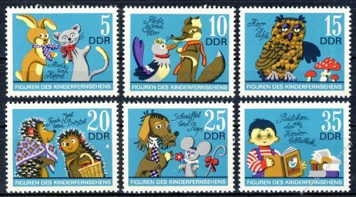 DDR 1972 Mi-Nr. 1807-1812 ** Figuren des Kinderfernsehens der DDR