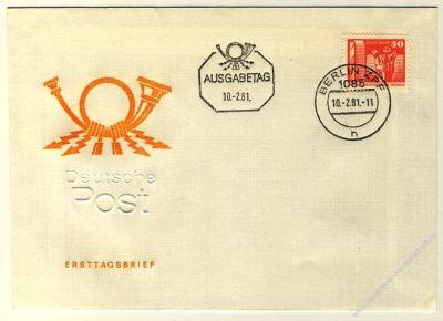 DDR 1981 FDC Mi-Nr. 2588 ESt. Aufbau in der DDR