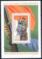 DDR 1973 Mi-Nr. 1876 (Block 39) ** 20 Jahre Kampfgruppen