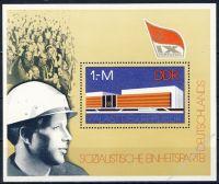 DDR 1976 Mi-Nr. 2125 (Block 45) ** Parteitag der Sozialistischen Einheitspartei Deutschlands