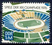 DDR 1976 Mi-Nr. 2132 ** Olympische Sommerspiele
