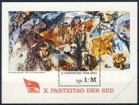 DDR 1981 Mi-Nr. 2599 (Block 63) ** Parteitag der Sozialistischen Einheitspartei Deutschlands
