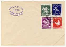 DDR 1956 FDC Mi-Nr. 530-533 ESt. Deutsches Turn- und Sportfest