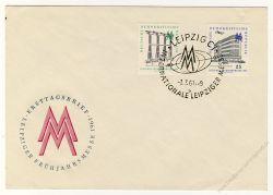 DDR 1961 FDC Mi-Nr. 813-814 SSt. Leipziger Frühjahrsmesse