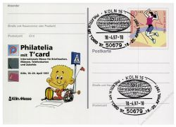 BRD 1997 Mi-Nr. PSo045 SSt. Philatelia Köln