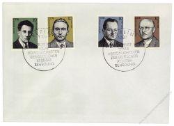 DDR 1981 FDC Mi-Nr. 2589-2592 SSt. Persönlichkeiten der deutschen Arbeiterbewegung