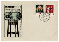 DDR 1967 FDC Mi-Nr. 1333-1334 ESt. Volkskunst aus dem Erzgebirge