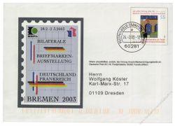 BRD 2003 Mi-Nr. USo052 o Bilaterale Briefmarkenausstellung Deutschland-Frankreich Bremen