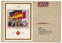 DDR 1969 FDC Mi-Nr. 1508 (Block 29) ESt. 20 Jahre DDR