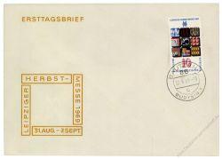 DDR 1969 FDC Mi-Nr. 1494 ESt. Leipziger Herbstmesse