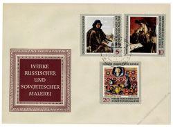 DDR 1969 FDC Mi-Nr. 1528-1533 ESt. Staatliche Kunstsammlungen Dresden