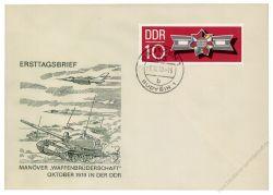 DDR 1970 FDC Mi-Nr. 1615-1616 ESt. Manöver