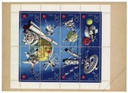 DDR 1971 FDC Mi-Nr. 1636-1643 (Klb) ESt. 10 Jahre bemannte sowjetische Weltraumflüge