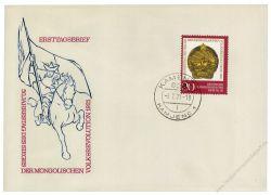 DDR 1971 FDC Mi-Nr. 1688 ESt. 50. Jahrestag der mongolischen Volksrevolution