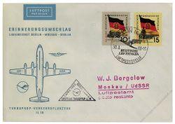 DDR 1960 Erstflug Berlin-Moskau - Mi-Nr. 723, 724 - Turboprop IL18