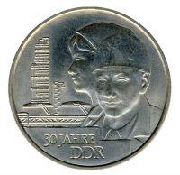 DDR 1979 J.1573 20 Mark 30 Jahre DDR vz-st