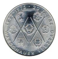 DDR 1975 J.1557 10 Mark 20 Jahre Warschauer Pakt vz-st