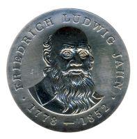 DDR 1977 J.1564 5 Mark Friedrich Ludwig Jahn st