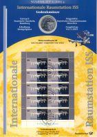 BRD 2004 Numisblatt 5/2004