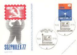 DDR 1977 Mi-Nr. P082 SSt. SOZIPHILEX '77
