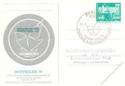 DDR 1978 Mi-Nr. P083b SSt. SOZIPHILEX '78