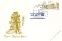 DDR 1987 Mi-Nr. P098 SSt. Friedrichsstadtpalast