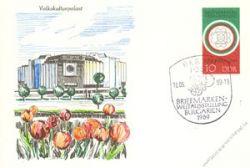 DDR 1989 Mi-Nr. P101 SSt. Phil. Weltausstellung
