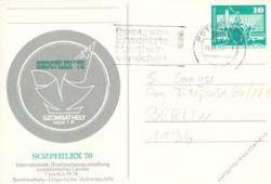 DDR 1978 Mi-Nr. P083b o SOZIPHILEX '78