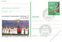 BRD 1997 Mi-Nr. PSo050 o Int. Briefmarkenbörse Sindelfingen
