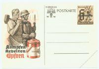 Luxemburg 1941 Mi-Nr. P9a * WHW