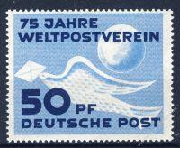 DDR 1949 Mi-Nr. 242 ** 75 Jahre Weltpostverein