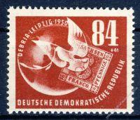 DDR 1950 Mi-Nr. 260  ** Deutsche Briefmarkenausstellung DEBRIA