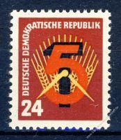 DDR 1951 Mi-Nr. 293 ** Erster Fünfjahrplan