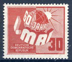 DDR 1950 Mi-Nr. 250 ** 60 Jahre Tag der Arbeit (1. Mai)