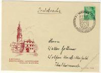 DDR Nr. PU010 D2/002b SSt. II. Bezirks-Briefmarken-Ausstellung Weimar 1956