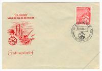 DDR 1956 FDC Mi-Nr. 527 SSt. 10 Jahre Volkseigene Betriebe