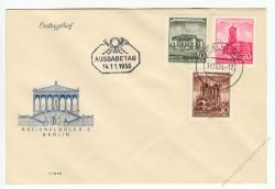 DDR 1955 FDC Mi-Nr. 491-496 ESt. Historische Bauwerke