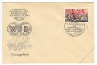 DDR 1955 FDC Mi-Nr. 452 SSt. Weltgewerkschaftsbund
