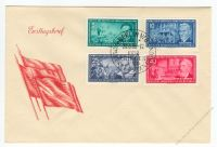 DDR 1955 FDC Mi-Nr. 472-478 SSt. Führer der deutschen Arbeiterbewegung