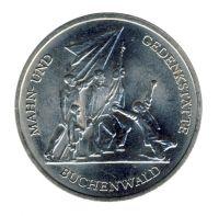 DDR 1972 J.1539 10 Mark Gedenkstätte Buchenwald vz-st