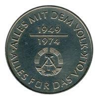 DDR 1974 J.1551 10 Mark 25 Jahre DDR vz