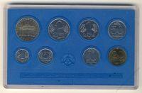 DDR 1980 Kursmünzensatz st (Export)